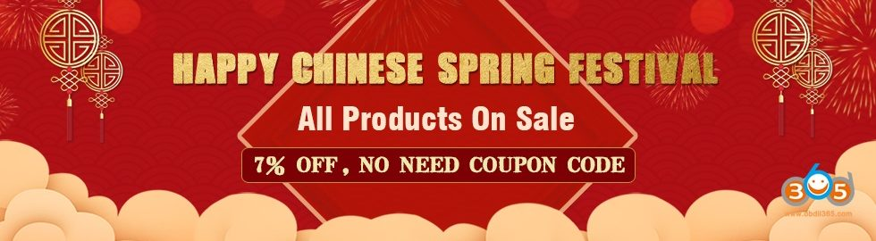 980 280 Happy Chinese Spring Festival 2