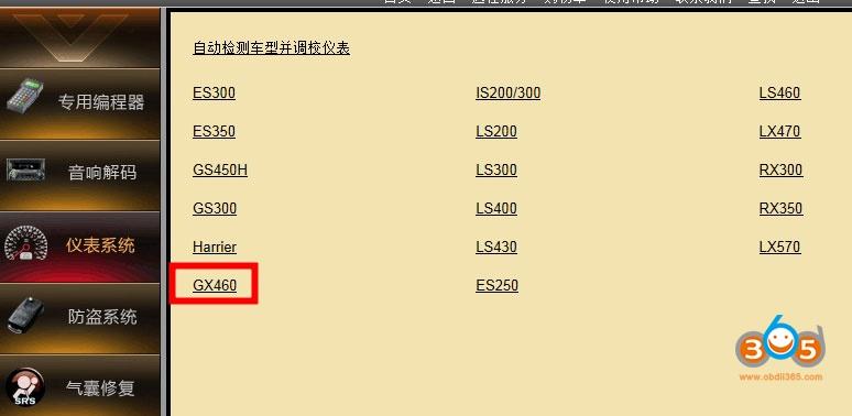 Yanhua D3 2016 Lexus Gs Mileage Correction 01