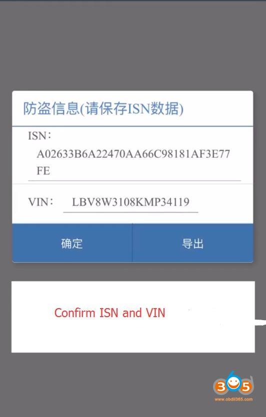 Yanhua Acdp Read B48 B58 Isn 13