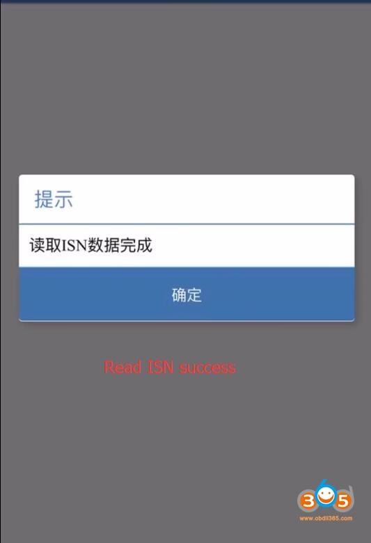Yanhua Acdp Read B48 B58 Isn 14