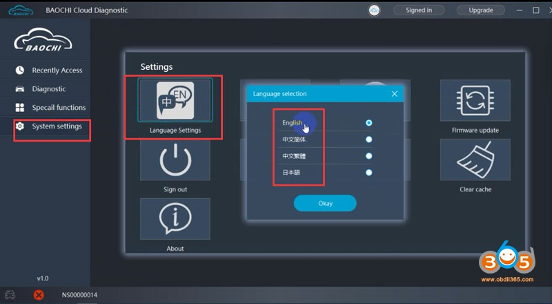 Svci Ing Baochi Cloud Software Free Download & Installation 18