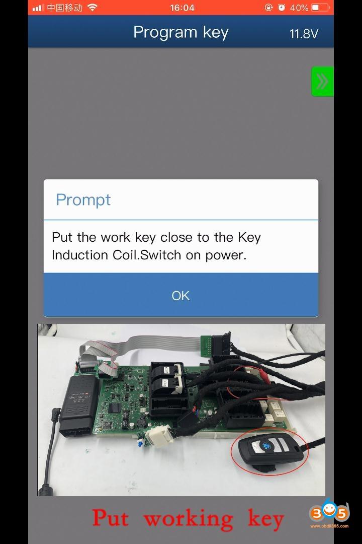 Yanhua Mini Acdp Add 2014 F15 Key 27