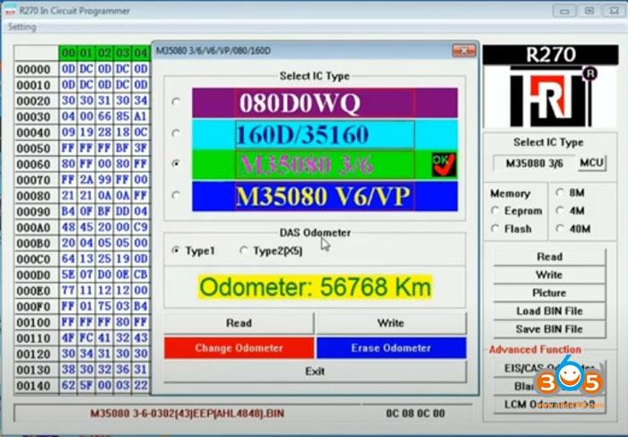 R270 Read Erase 35080 10