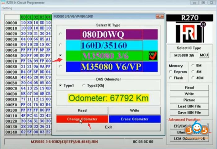R270 Read Erase 35080 6
