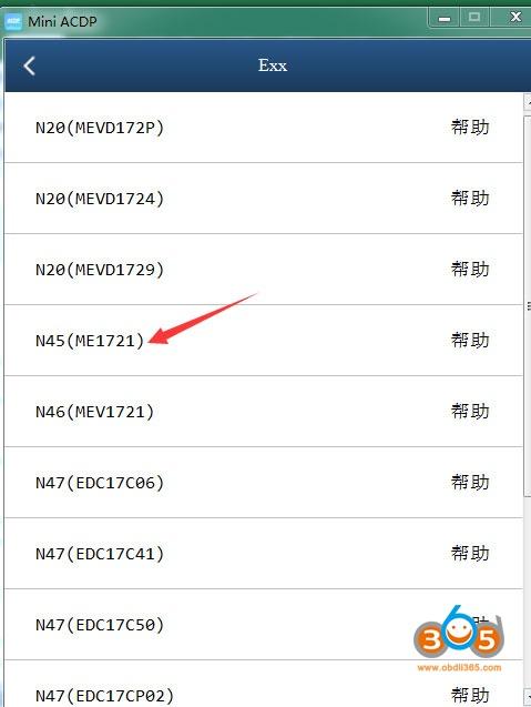 Yanhua Acdp Change Ecu N45 2