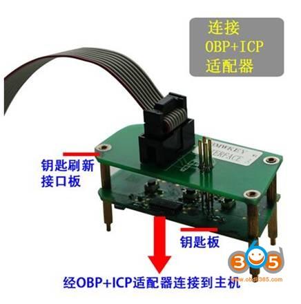Yanhua Acdp Renew Key 13