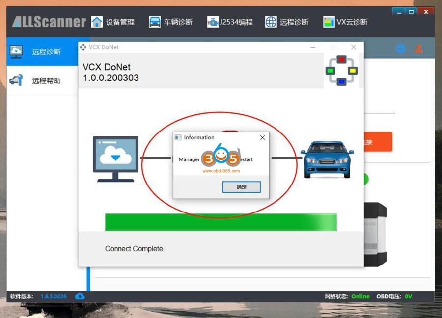 Vxdiag Vcx Se Benz Doip User Manual 21