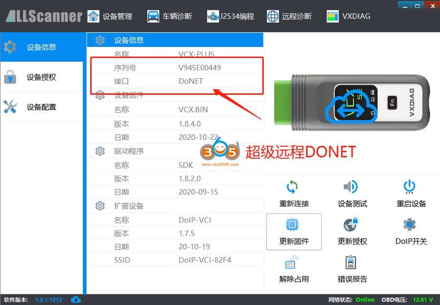 Vxdiag Vcx Se Benz Doip User Manual 25