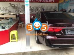 Yanhua Acdp Jaguar Land Rover Kvm Position 09