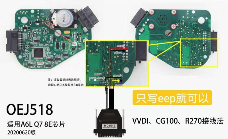 J518 Wiring Diagram