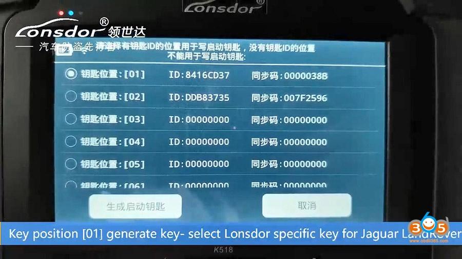Lonsdor K518 Program 2017 Jaguar Xfl Akl 04