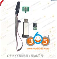 Yanhua Acdp Bmw Bench Adapter 16
