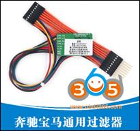Yanhua Acdp Bmw Bench Adapter 17