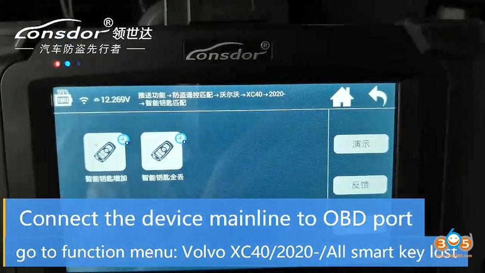 Lonsdor K518 Volvo XC40 Data Reading Programming 14