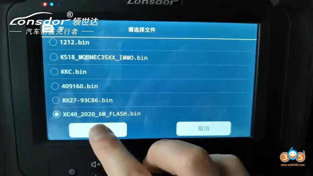 Lonsdor K518 Volvo XC40 Data Reading Programming 15