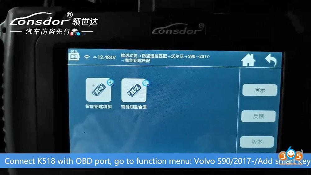 Lonsdor K518 Volvo S90 Data Reading Programming 04