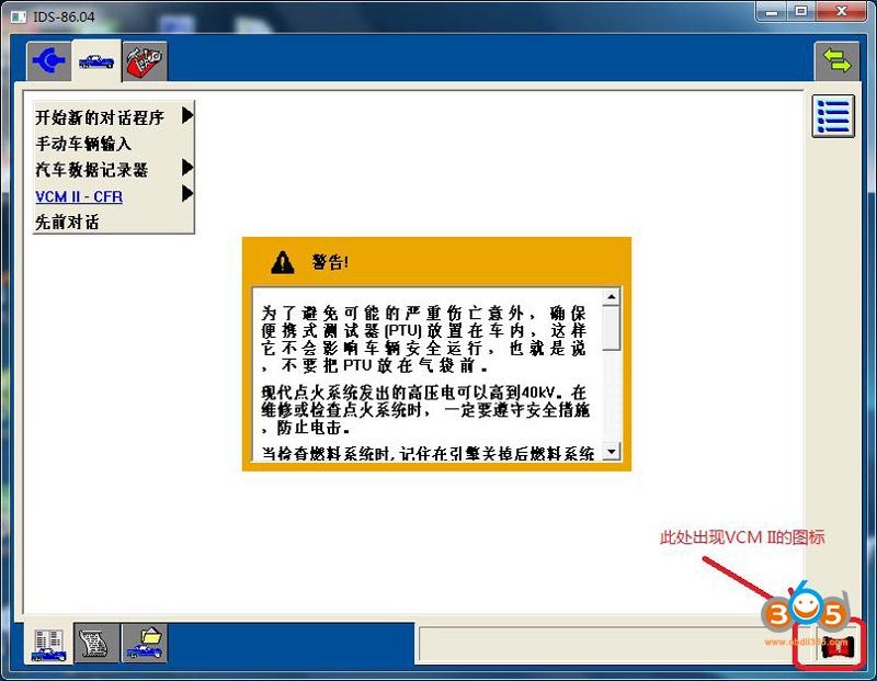 Vcm2 Firmware Update 11