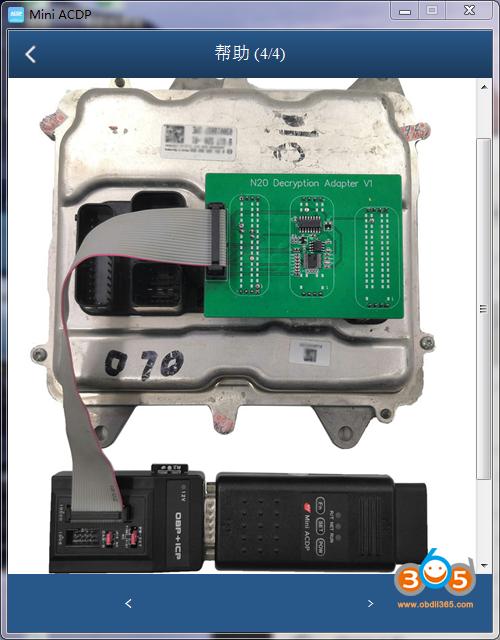 Icdp S63 Read Isn 03