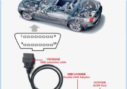 Acdp Jaguar Landrover 2011 2019 Obd Key Programming 04