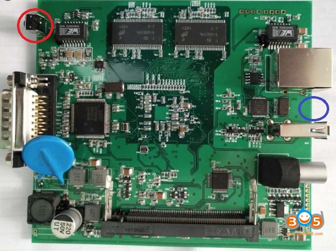 Icom Next Reset Button 02
