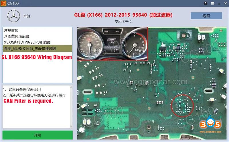 Cgdi Mb Change Benz X166 Fbs4 Mileage 10