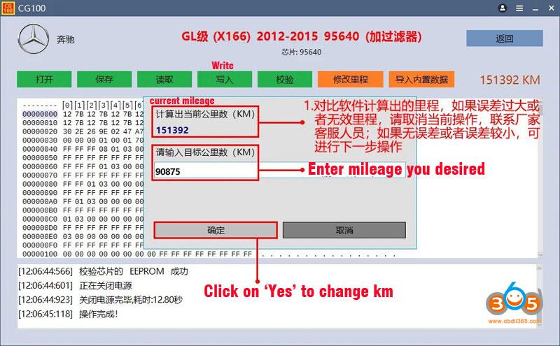Cgdi Mb Change Benz X166 Fbs4 Mileage 15