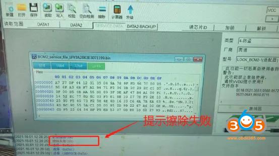 Xhorse Audi Bcm Adapter Error Solution 05