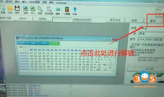 Xhorse Audi Bcm Adapter Error Solution 06